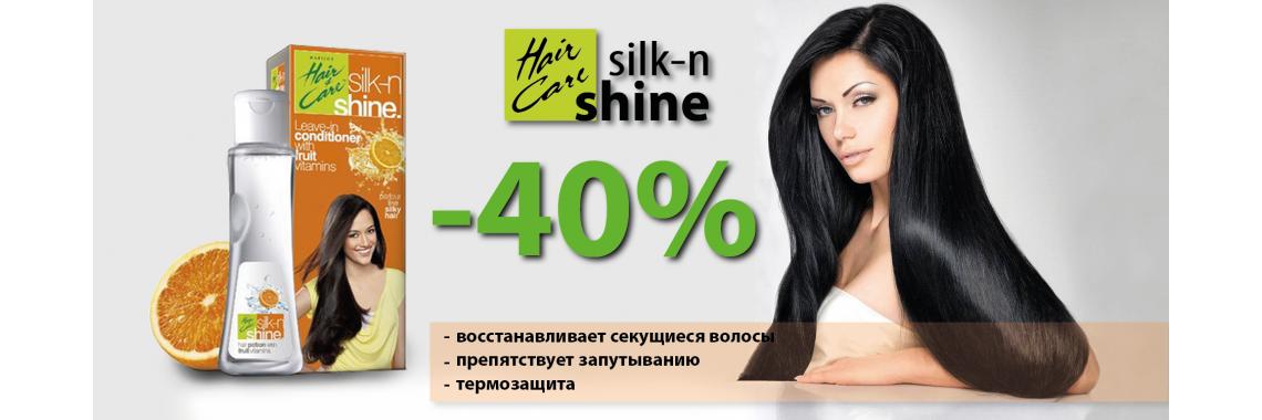 Silk-n-shine
